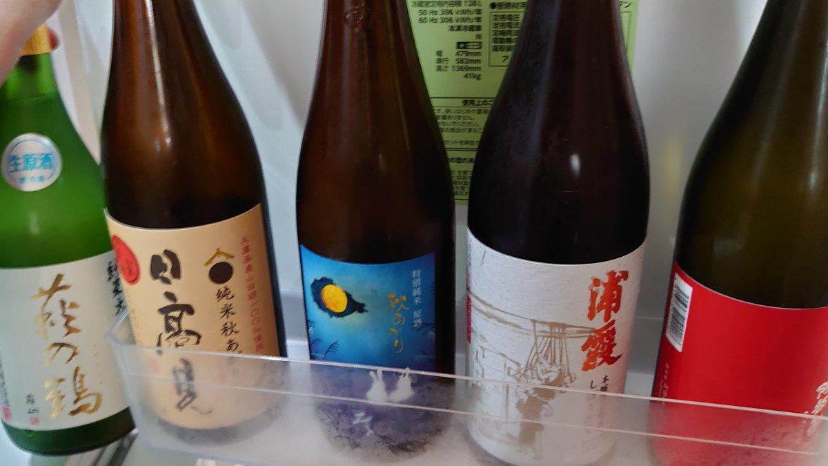 test ツイッターメディア - むとう屋さんに行くと日本酒愛に溢れる会話ができて楽しい! 2日連続で松島店に通い、7本お買い上げ(笑) オススメしてもらった秋酒は大当たり! 金龍、真鶴、蔵王、日高見、浦霞は全部美味しい! 阿部勘のさざんかと萩の鶴の隠し酒はまた後日に。 スタンプも15個突破です😁   #むとう屋 https://t.co/utAgNLeI5l