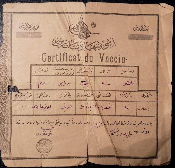 test Twitter Media - RT @gjorgjikost: Vaccination certificate in the Ottoman Empire (early 1900s) https://t.co/JdJtXbHSG5