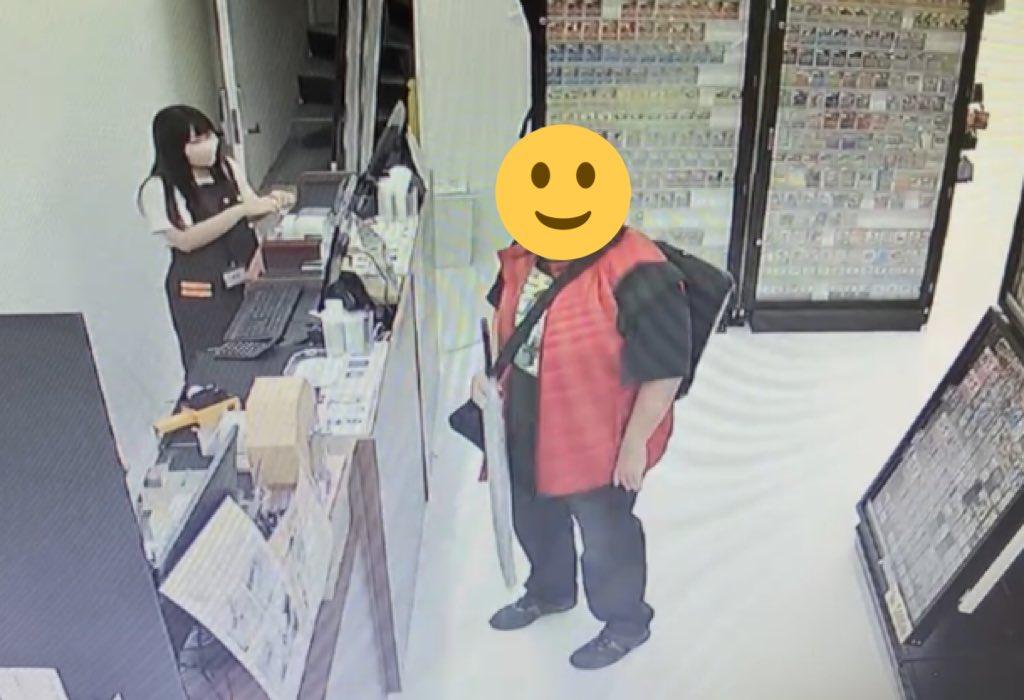 ヤジロベエ キャラクタースリーブ フォ 月日 万引きに関連した画像-03