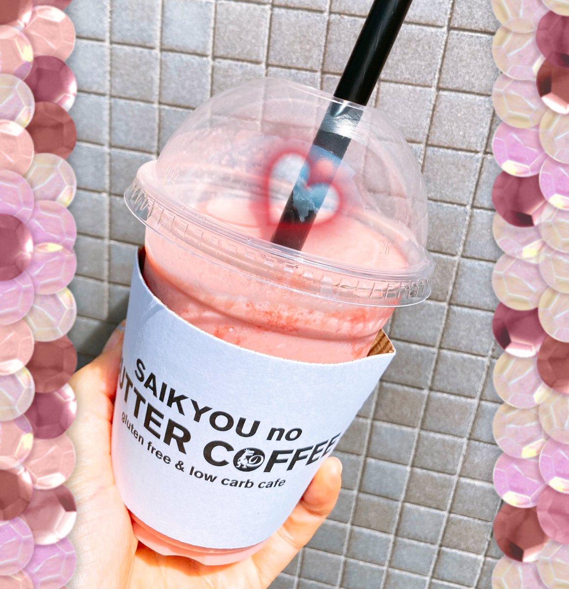 金子真由美の9月15日のツイッター画像
