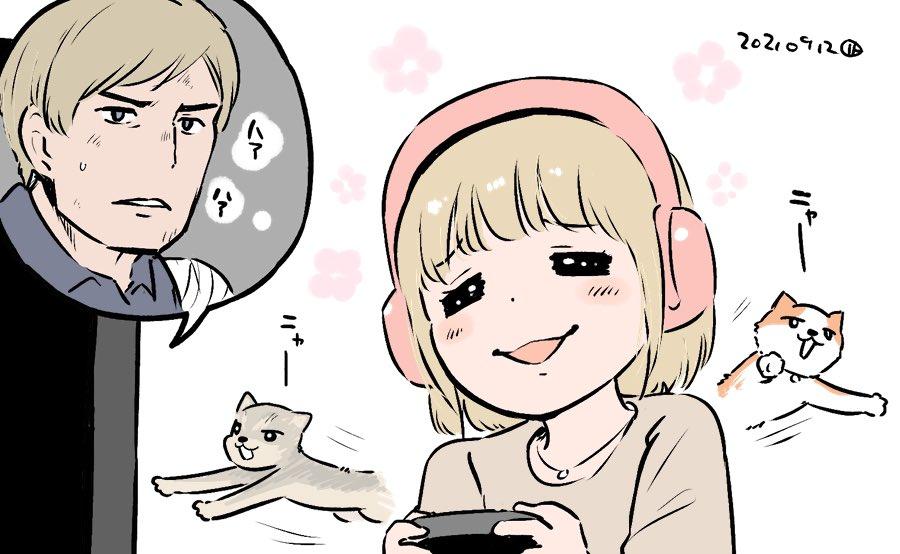 山崎はるかの9月17日のツイッター画像