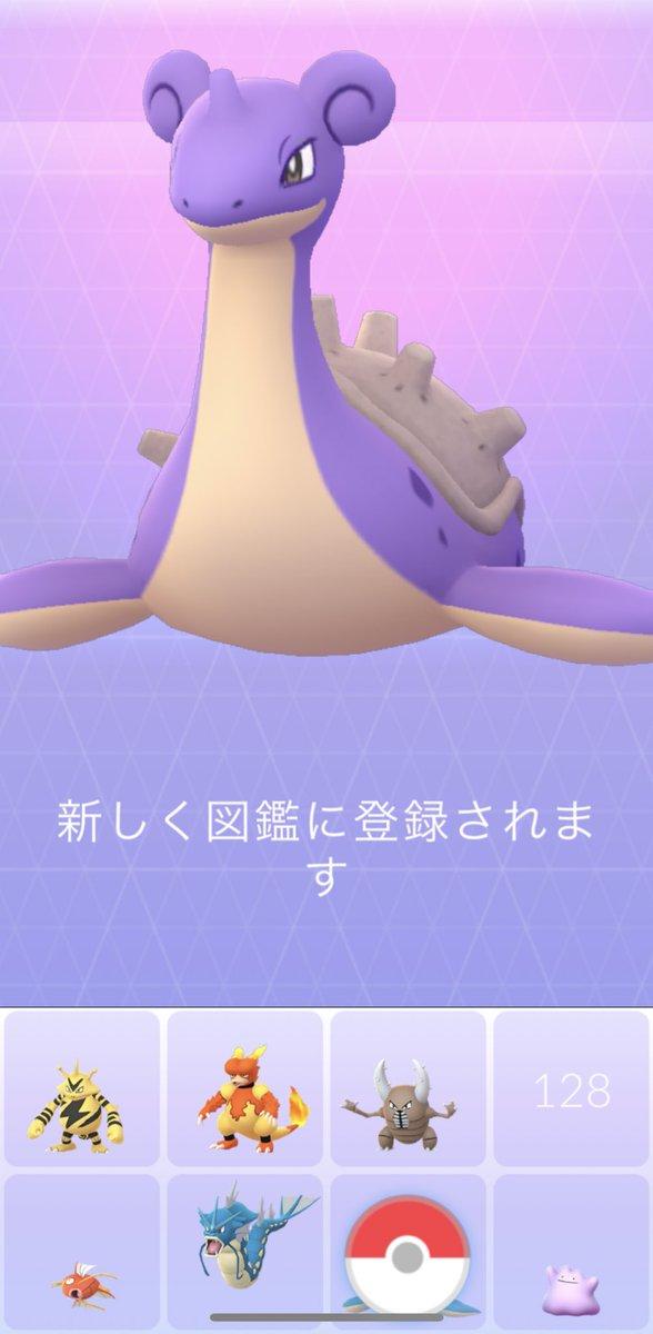 戸田めぐみの9月18日のツイッター画像