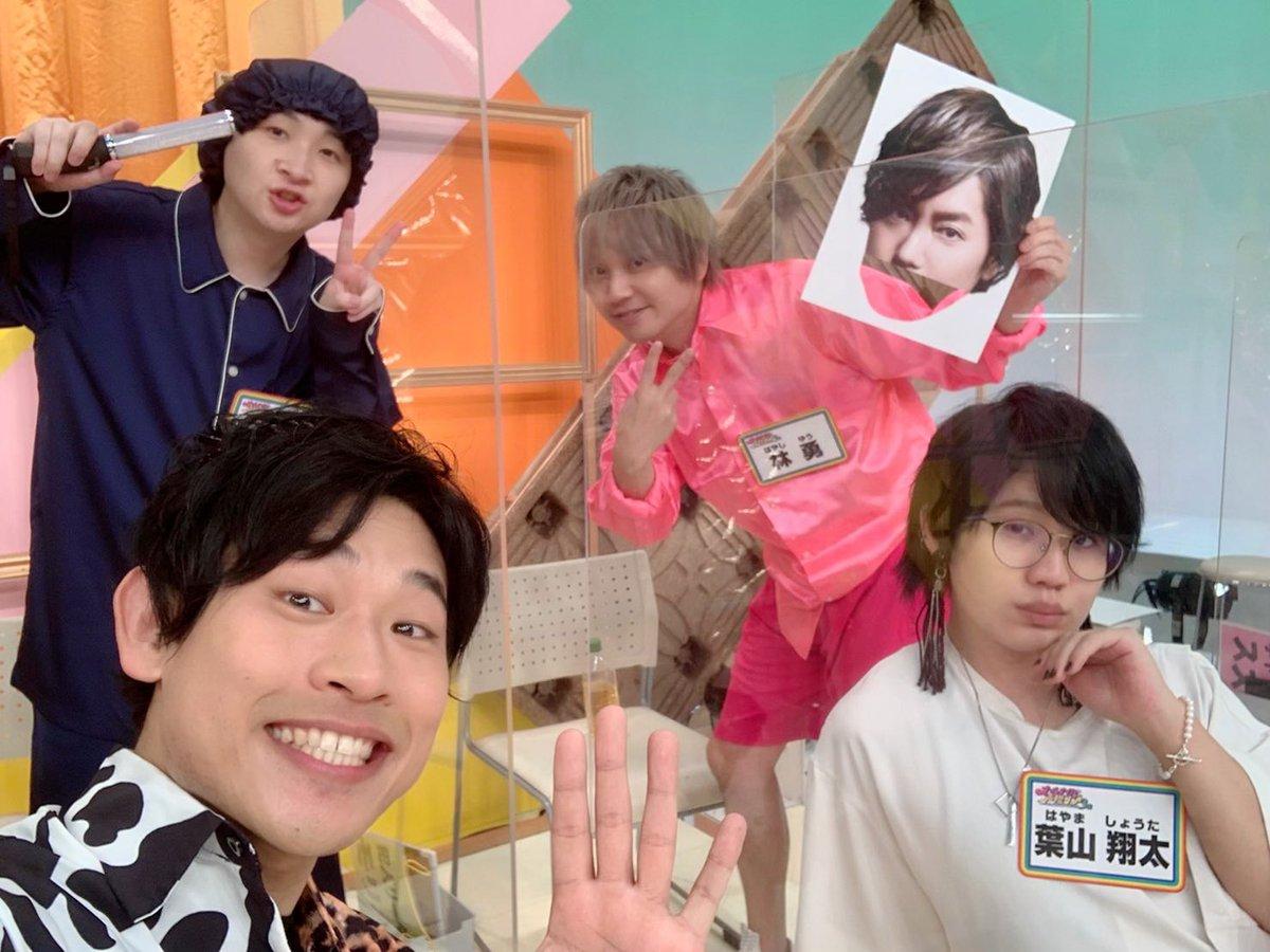 葉山翔太の9月19日のツイッター画像