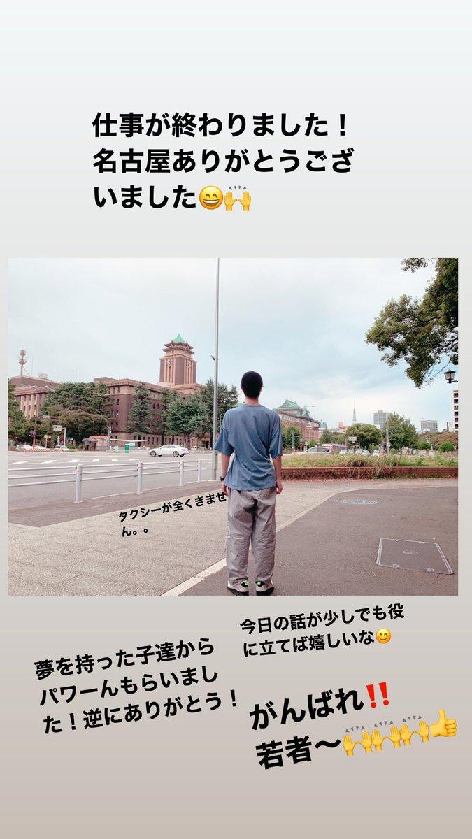 沢城千春の9月19日のツイッター画像