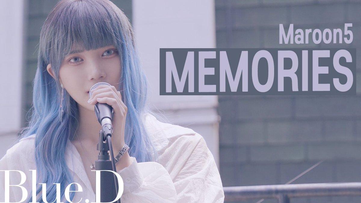 ⠀ Maroon 5 - 'Memories' (Cover by. Blue.D) ⠀ 🎥 Youtube :  ⠀ #BlueD #Maroon5 #Memories #Cover #BLUE_RING #블루디 #마룬파이브 #메모리즈 #커버 #블루링 #YGX #YG