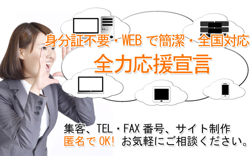 test ツイッターメディア - 身分証不要! 匿名契約! 秘密厳守!■VPNサービス・VPN制限をかけられていたサービスに接続可能・よりセキュリティーの高いwebアクセス・独自の接続方式により実現業界初 仮想通貨決済OK!営業の便利屋 コンビジhttps://t.co/xClAmR0Jhp#VPN #匿名 https://t.co/vnNuL6BCfY