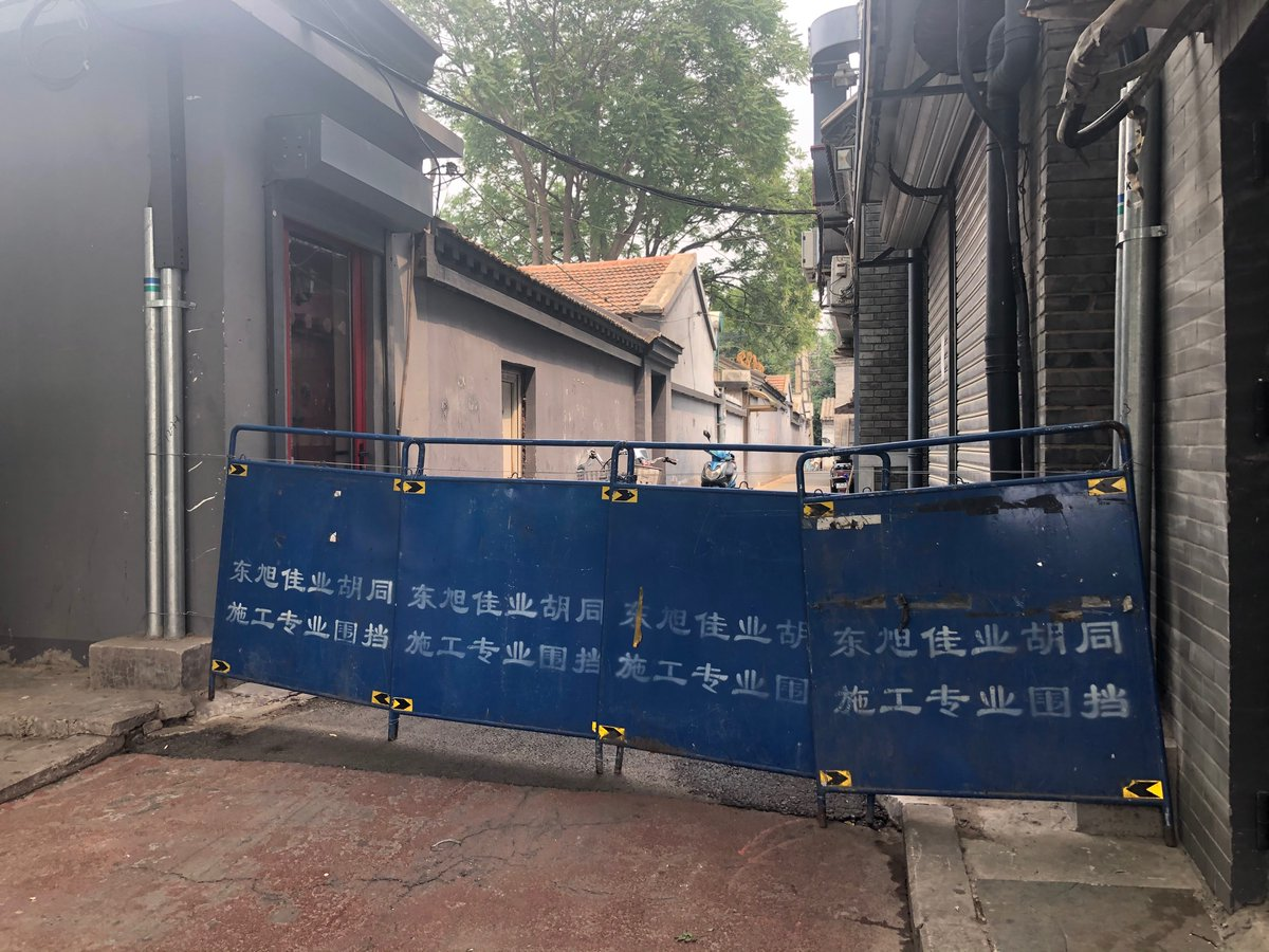 A market in Beijing was shut at 3am after #coronavirus was traced there. By 10am authorities visited my house 15km away, going door to door asking if we've been to the market or left the city. Walls removed in the Hutongs 1wk ago are back as of 9am.   Am I in February again?