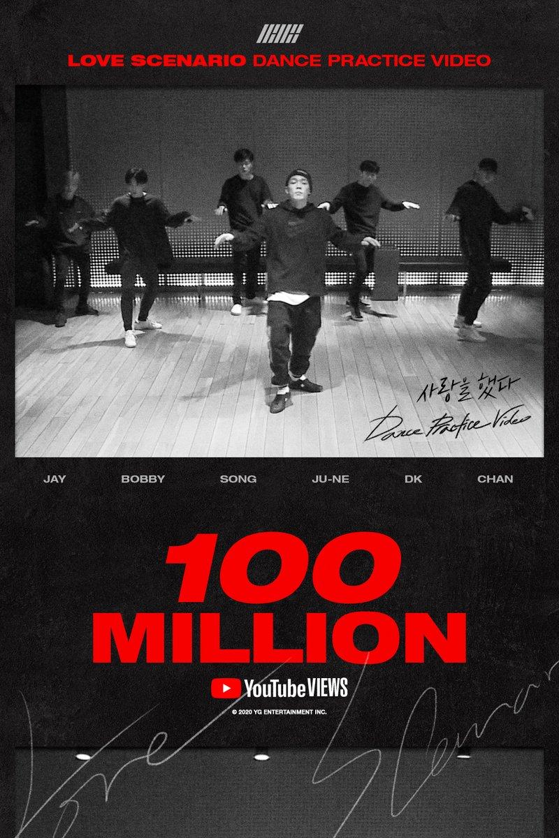 #iKON '사랑을 했다(LOVE SCENARIO)' DANCE PRACTICE VIDEO HITS 100 MILLION VIEWS @YouTube  iKONICs worldwide, thank you so much!  사랑을 했다(LOVE SCENARIO)' DANCE PRACTICE VIDEO  🎥   #아이콘 #사랑을했다 #LOVESCENARIO #DANCEPRACTICE #안무영상 #YG
