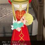 200618-20金髪(ぐるナイは変身アプリだからね)