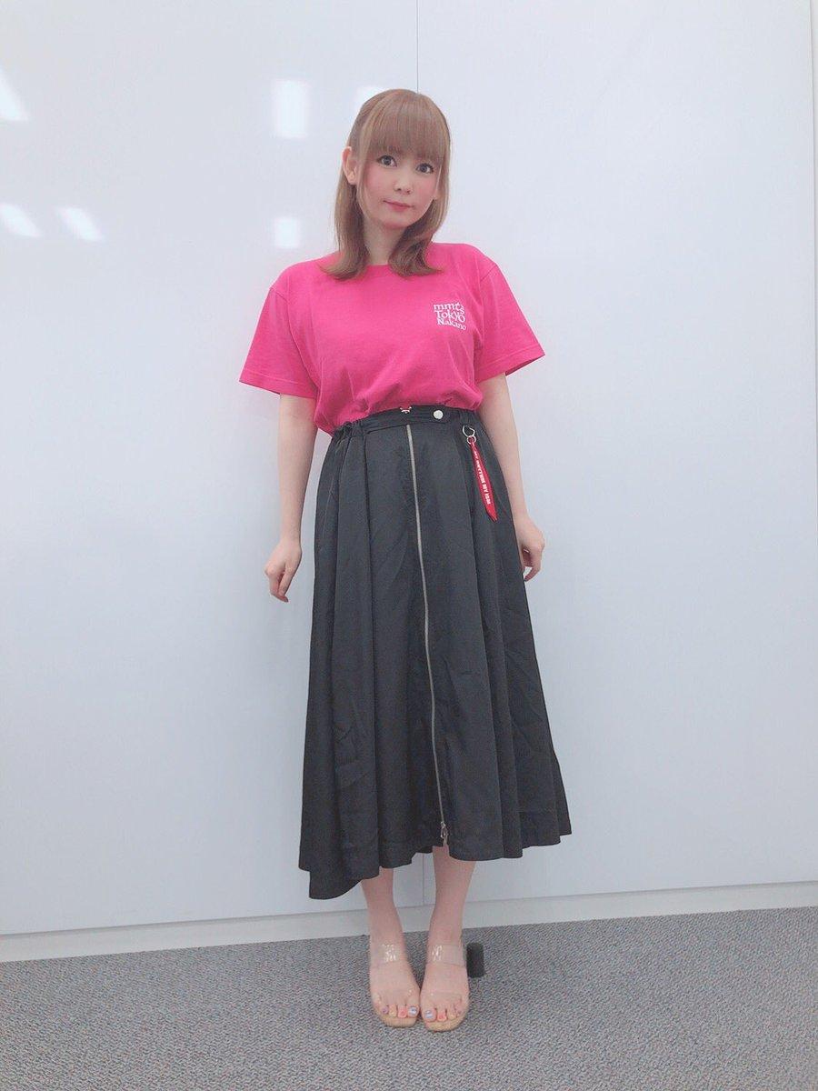 test ツイッターメディア - mmts  サークルTシャツきてきたよ! さわやかリング、シンプルで着やすいよ! ピンク、ホワイトがあるよ!  https://t.co/bnxZFyoZZT https://t.co/0IZvWjpOAm