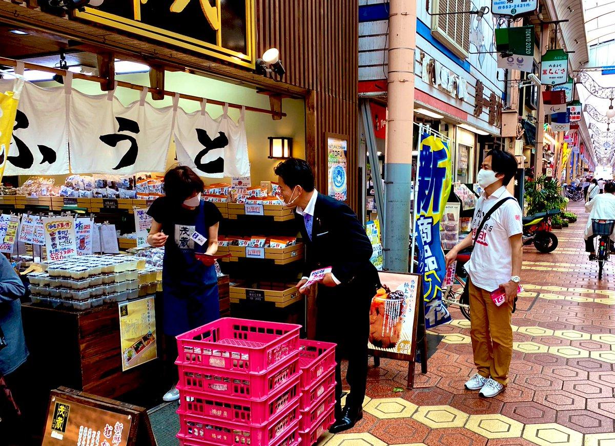 test ツイッターメディア - 母校の関東一高がある、江戸川区 新小岩でビラ撒きをしました。アーケード街のお店の人達はビラを快く受け取ってくれました! #東京都知事選 #山本太郎 https://t.co/msLMvwe5y3