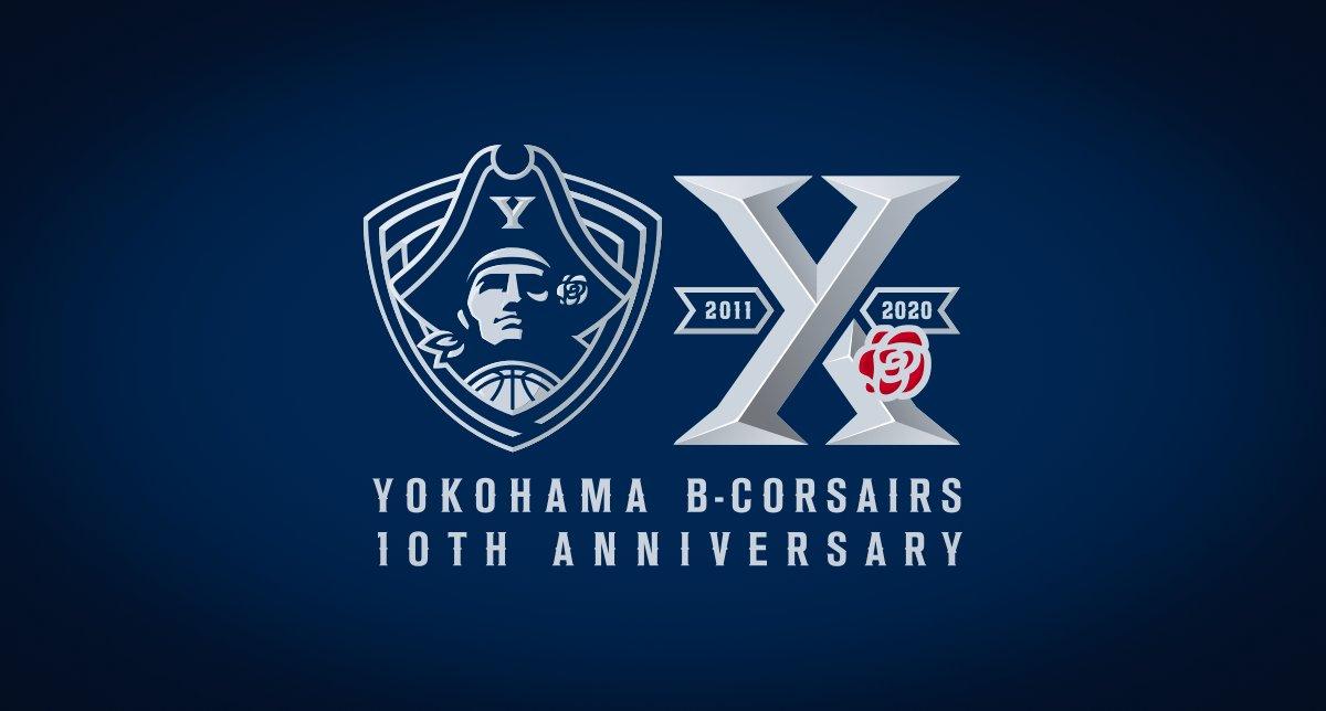 test ツイッターメディア - 2020−21シーズンが今日からスタート。 横浜ビー・コルセアーズは、みなさまの熱いご声援と暖かいご支援のもと、10周年を迎えることができました。  横浜ビー・コルセアーズ、10シーズン目の航海へ🌊🚢🏴☠️ #ビーコル #BCORX  【10周年記念ロゴ決定。特設サイトオープン】 https://t.co/lV5Lcs6ut7 https://t.co/75C9UnqU8V