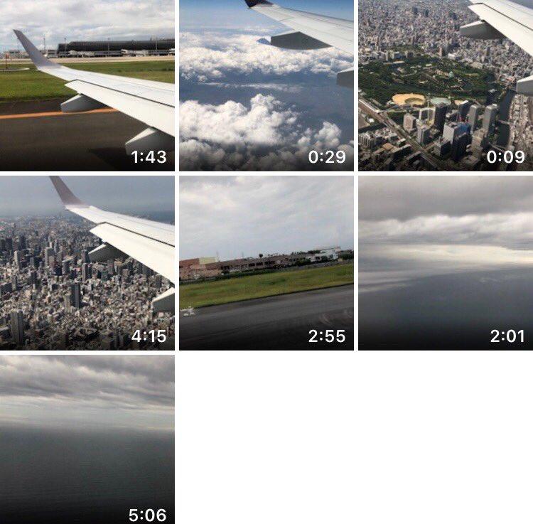 test ツイッターメディア - 3ヶ月遅れの入社式&研修から帰ってきました!大阪だったので飛行機で行って来たんですが、「初めての伊丹空港ですか?」って聞かれるくらいお土産買ってしまった(今回で伊丹空港16回目w)しかも「初めての飛行機ですか?」って聞かれるくらい窓から動画撮ってしまった(今回で飛行機30回目w) https://t.co/5VMQhXOrWB