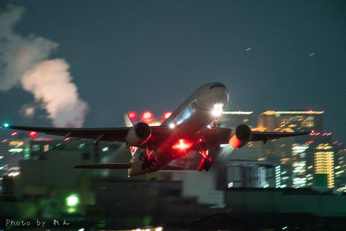 test ツイッターメディア - 新たな刻を目指して  #ファインダー越しの私の世界 #飛行機のある風景 #photography #aviation4u #panning #オールドレンズ #JAL #伊丹空港 (α7R3+AiS ED600mmF4+TC14B)  諦めなければ、いつでも出発はできる https://t.co/sDaFTS6JuQ