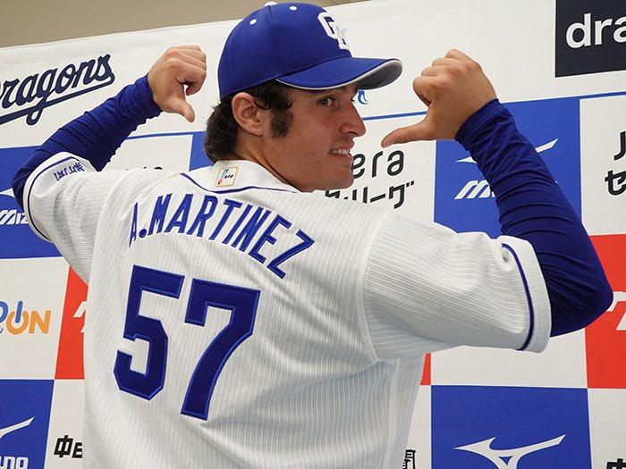test ツイッターメディア - 中日ドラゴンズはアリエル・マルティネス選手と支配下登録選手として契約をしましたのでお知らせいたします。 背番号は「57」になります。 https://t.co/ipWycD1JE2 https://t.co/KJpaNdRFxu