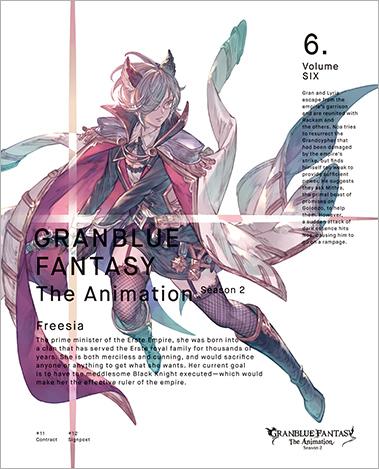 test ツイッターメディア - 【パッケージ情報】 現在「GRANBLUE FANTASY The Animation Season 2」Vol.6が発売中です!  完全生産限定版特典は、『「グランブルーファンタジー」特典シリアルコード SSレアキャラ [覇道の誓い] エルステの要 黒騎士&オルキス』など、豪華特典満載です!  詳細はこちら https://t.co/t60lDgPrby https://t.co/X3NxhLTtAa