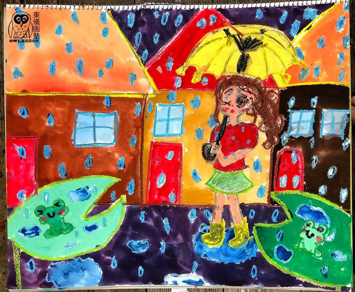 test ツイッターメディア - 子供アトリエの課題は雨降りを描いてもらいました。  雨の日はテンションが上がります  現在オンラインで繋いで絵画教室を行っています 詳しくは➡  https://t.co/fdDFS032pA https://t.co/fbGXoBqIYO