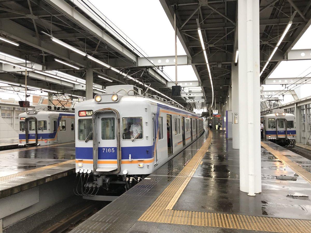 test ツイッターメディア - #ST485の撮影記録  6/30日、大雨と強風の影響で、南海本線全線で運転見合わせとなり、その後、15:00頃に運転を再開しましたが、ダイヤが大幅に乱れていたため、泉佐野駅で7100形3編成並びました。(写真撮影時間は、17:00頃です。) https://t.co/nwQW7h0fl4