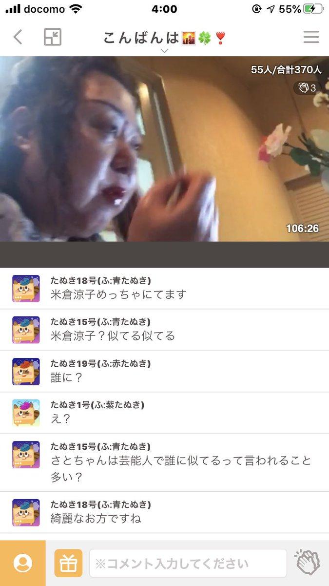 test ツイッターメディア - 賀来千香子とか米倉涼子に似てるってよく言われるんだって! https://t.co/9azzFYa3lC