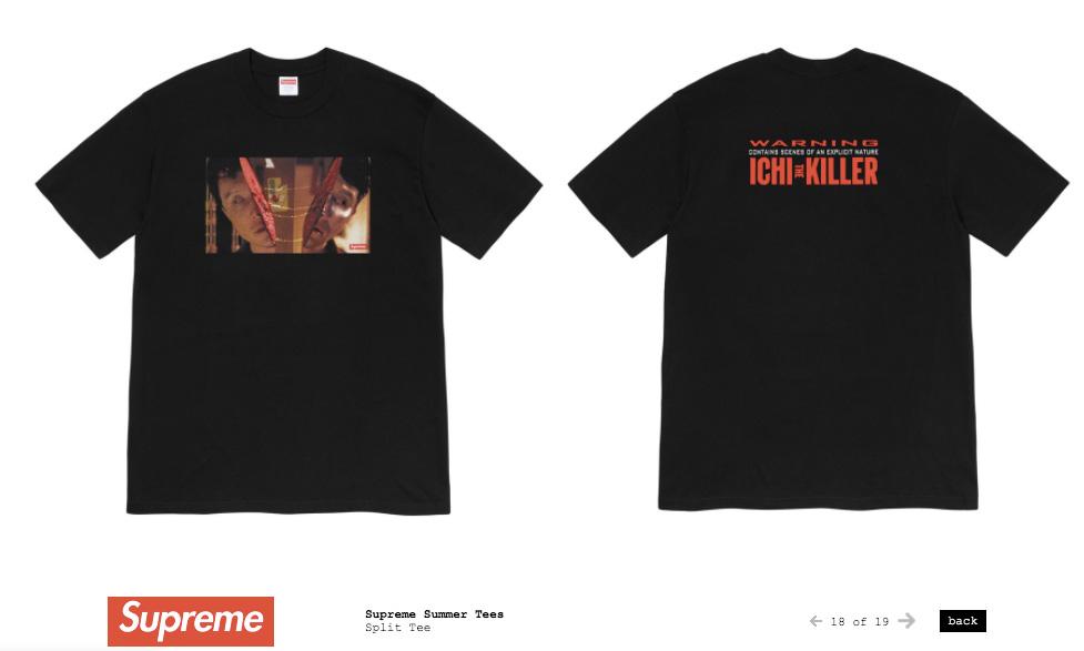 test ツイッターメディア - 「シュプリーム」今夏の新作Tシャツを明日発売。三池崇史監督の映画「殺し屋1」のグラフィックが目を引くTシャツも登場します。 https://t.co/Ex6yxTTIvd https://t.co/698DJ3Zw9U