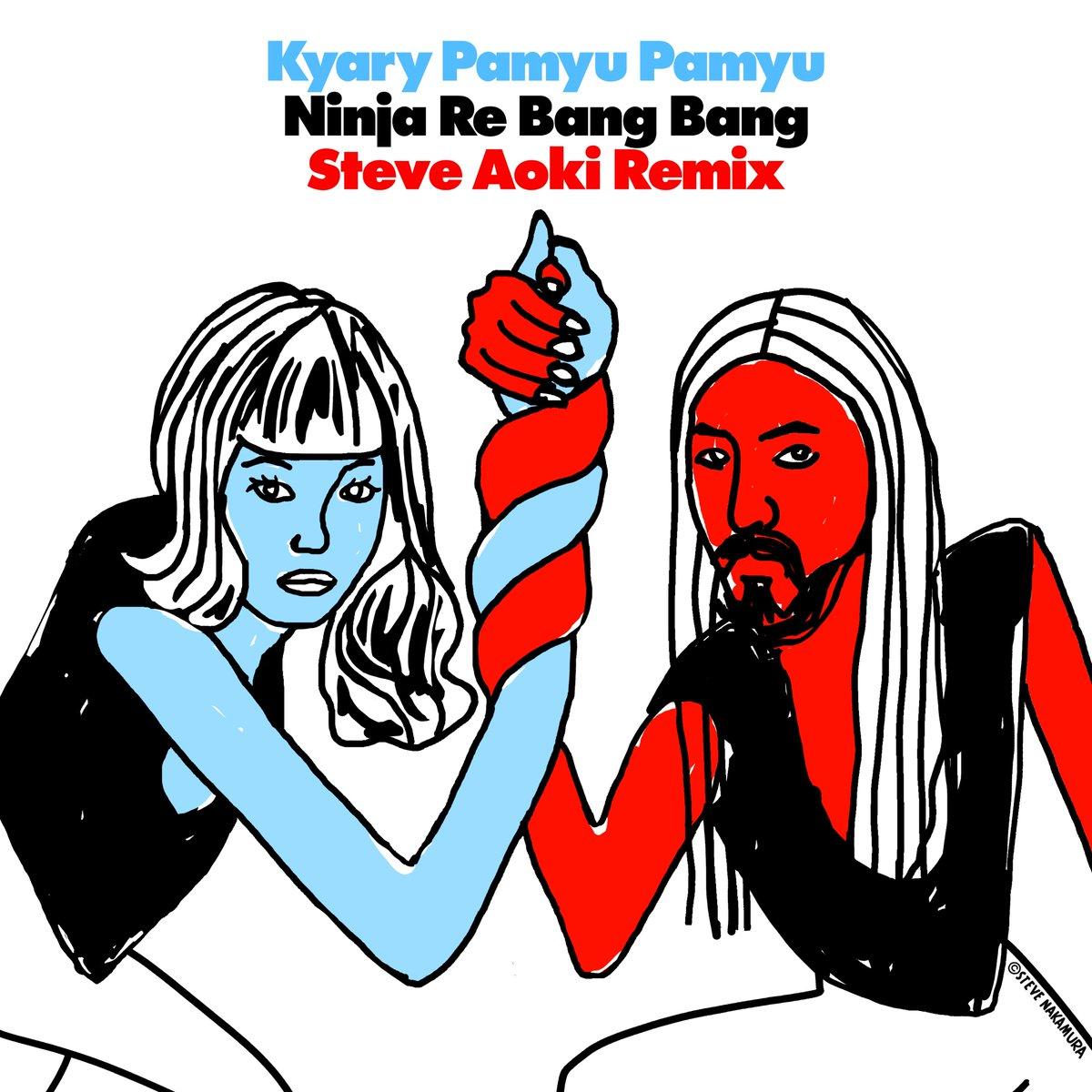 🎧♦️#きゃりーぱみゅぱみゅ♦️🎧 ニューシングルがリリース!  「#にんじゃりばんばん Steve Aoki Remix」  スティーヴ・アオキ (@steveaoki )のリミックス!可愛くてカッコいいトラック🔥🔥  タッグを組んだジャケットのイラスト❤️❤️❤️  Deezerでお楽しみください ▶️