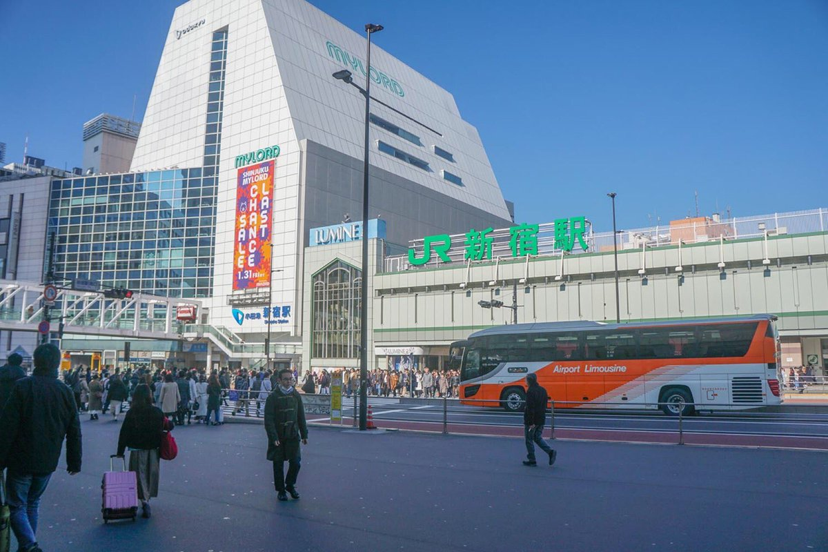 test ツイッターメディア - I'm at 新宿駅 in 新宿区, 東京都 https://t.co/k1Tx39Ppxp https://t.co/8jfGFTtxUg