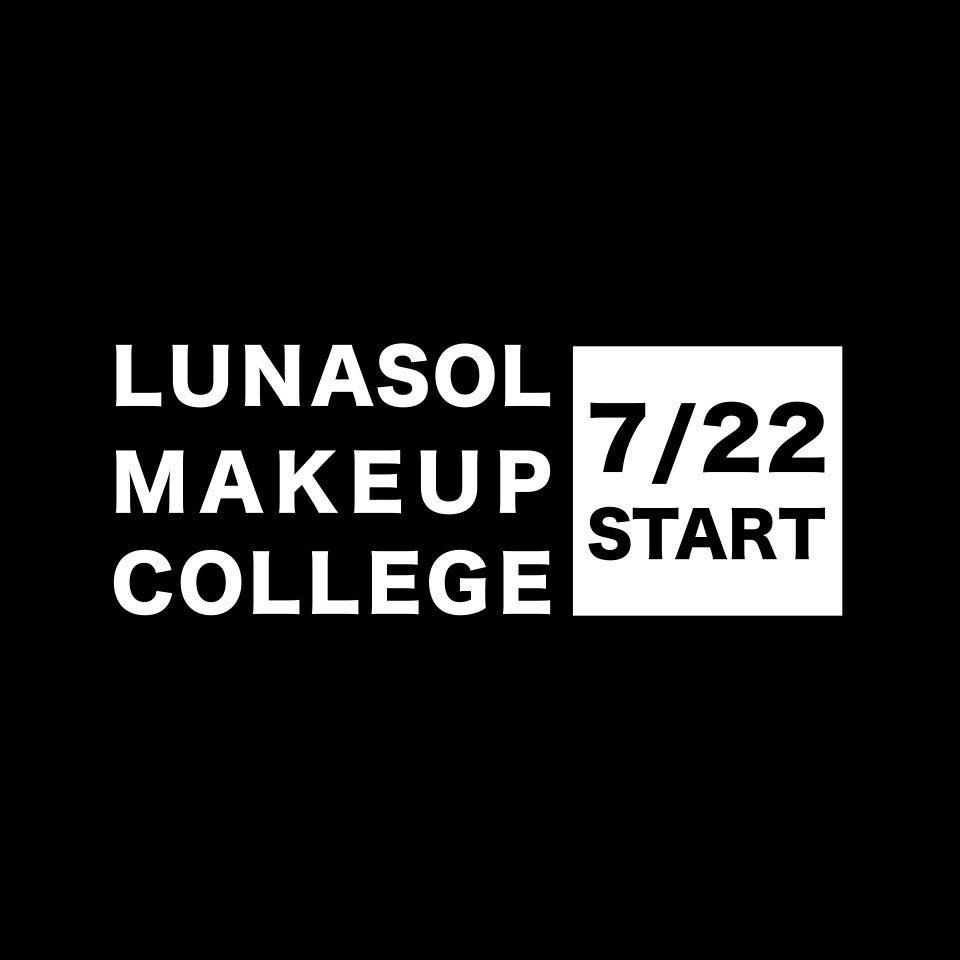 LUNASOLの7月3日のツイッター画像