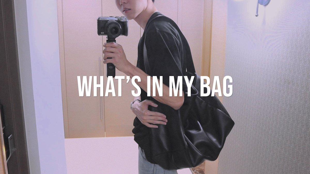[오늘의 주우재] 주우재가 가방에 갖고 다니는 물건은? | WHAT'S IN MY BAG⠀ ⠀ 🎥 YouTube :  ⠀ #주우재 #JOOWOOJAE #TODAYs_JOOWOOJAE #오늘의주우재 #왓츠인마이백 #YGX #YG