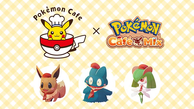 test ツイッターメディア - 8月から期間限定で、ポケモンカフェとパズルゲーム『Pokémon Café Mix』のコラボが決定! 『Pokémon Café Mix』に登場する料理を再現したメニューや、ゲーム内のカフェをイメージした店内が楽しめるよ!  https://t.co/vmoffa6zjL #ポケモンカフェ https://t.co/gV951GUgbZ