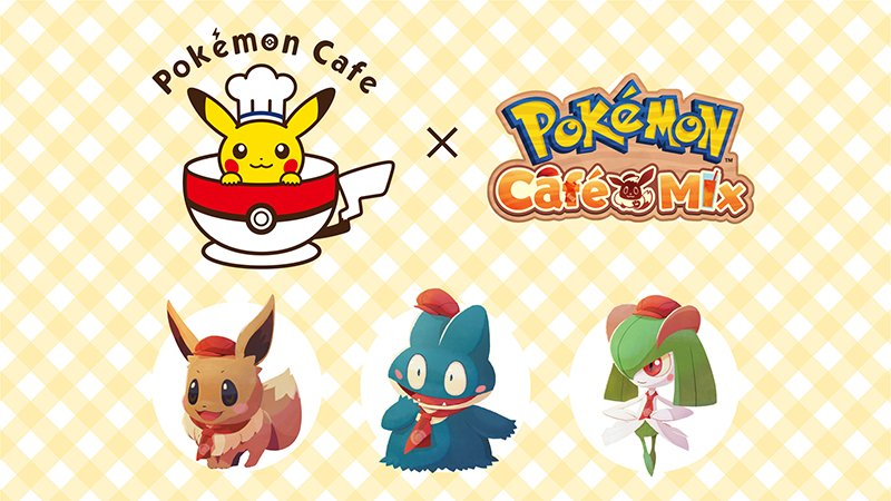 test ツイッターメディア - 「ポケモンカフェ」、「Pokémon Café Mix」とのコラボメニューが8月より期間限定で登場! ゲーム内の料理を再現  https://t.co/x0EHOQwjFD #ポケモン #ポケモンカフェ #ポケモンカフェミックス https://t.co/OKSX2LIqCq