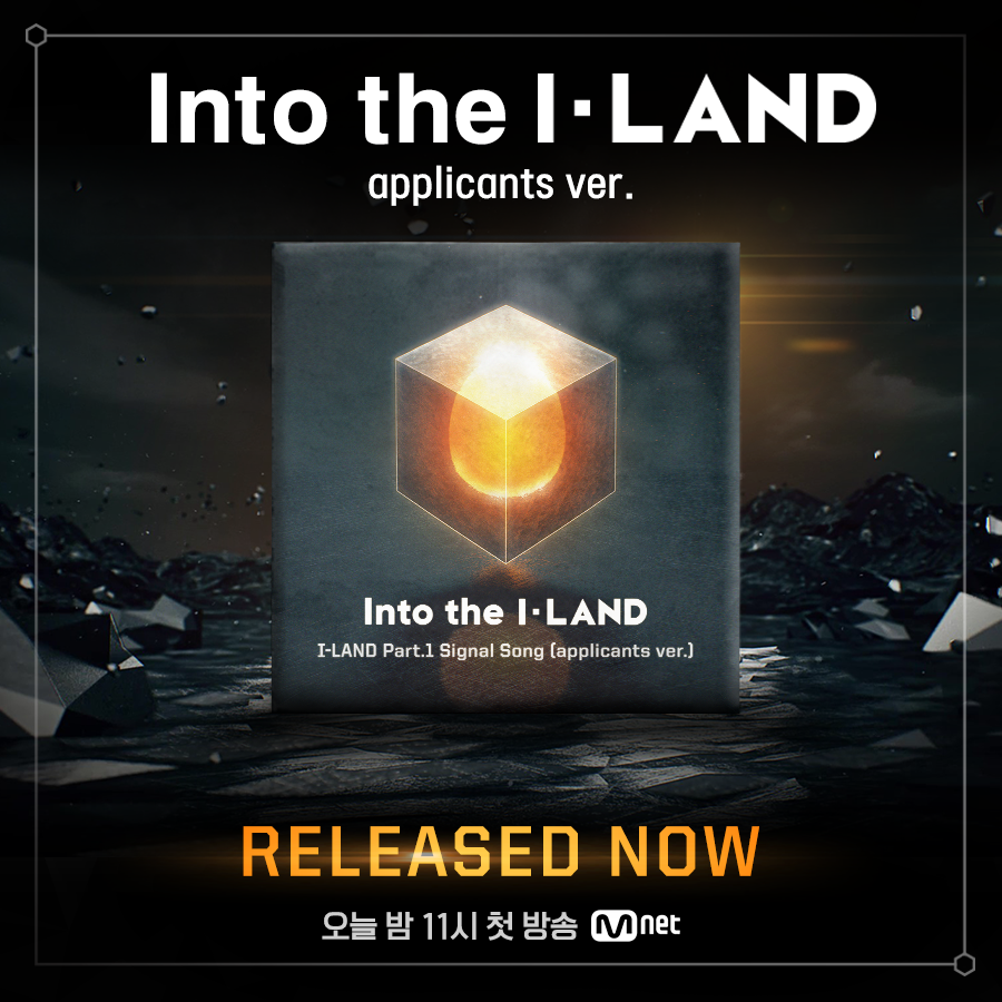 Into the I-LAND   23 applicants ver.  지금 바로 모든 음원 사이트에서 확인하세요!  Available Now in Major Streaming Websites  Mnet <I-LAND> 2020.06.26(FRI.) 11PM(KST)  #Mnet #엠넷 #ILAND #I_LAND #아이랜드 #SignalSong #시그널송 #IntotheILAND #지원자 #Applicants #I_LAND_COMING_SOON