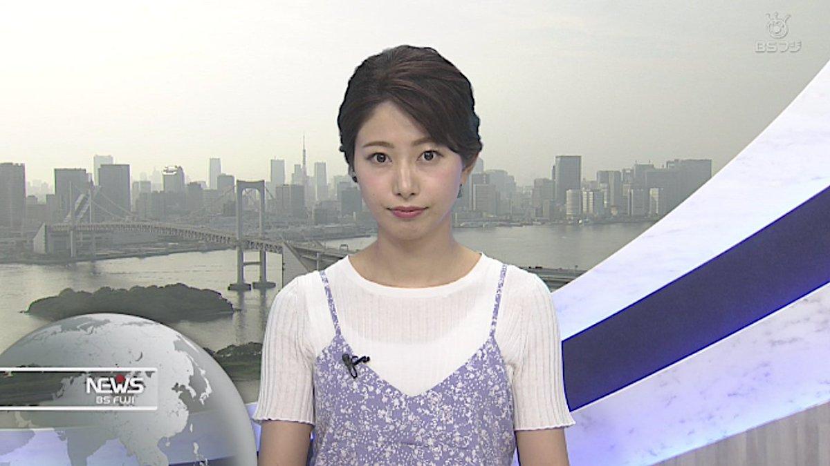 test ツイッターメディア - 昨日の海老原優香さん、おとなっぽい #BSフジニュース https://t.co/Jif4QPkAgP