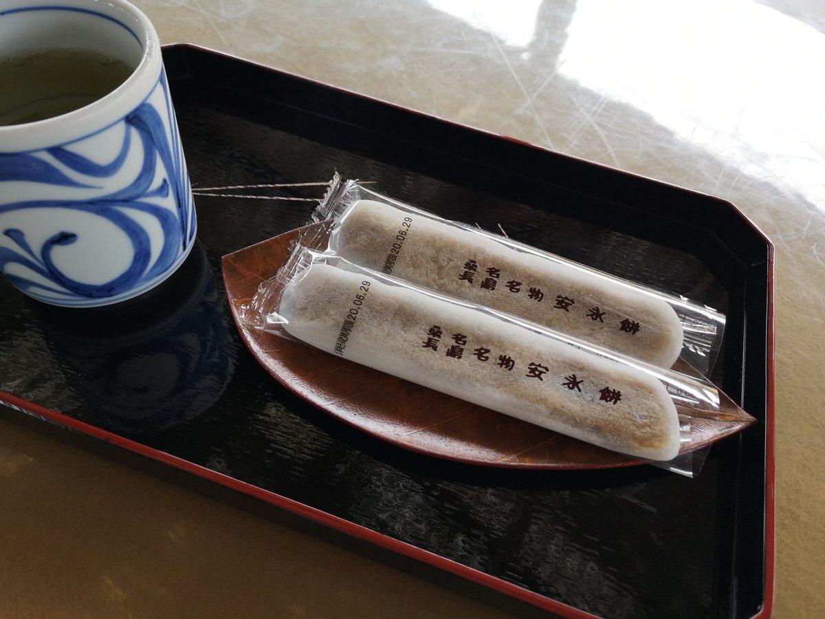 test ツイッターメディア - 安永餅が好き https://t.co/yixT3OguYa