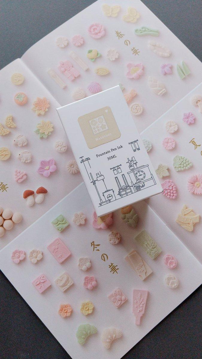 test ツイッターメディア - 香川の三谷製糖さんの和三盆カタログ可愛い。和三盆インクも乗せてみた。 https://t.co/GGBueuDgKl
