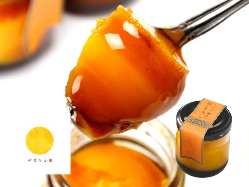 test ツイッターメディア - 予告【#池袋 7/1~7/31 ippin×神保町いちのいち #プリンまつり 】  7/8(水)~7/14(火) #山高食品 天国のぶた 見るからに濃厚! 1個のプリンに極上卵が凝縮100%の贅沢プリン。甘いだけでなく卵のコクや旨み、カラメルとのバランスが絶妙。オレンジ色の輝きとこってりとした独特の濃厚さが特徴です。 https://t.co/mOys10YxAf