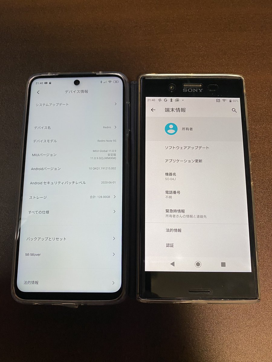test ツイッターメディア - Redmi note 9S へ機種変更してみた バッテリー凄く持つのと画面の大きさが良い😄👍 隣は機種変元のXperiaXZpremium https://t.co/bZzZVY7ShZ