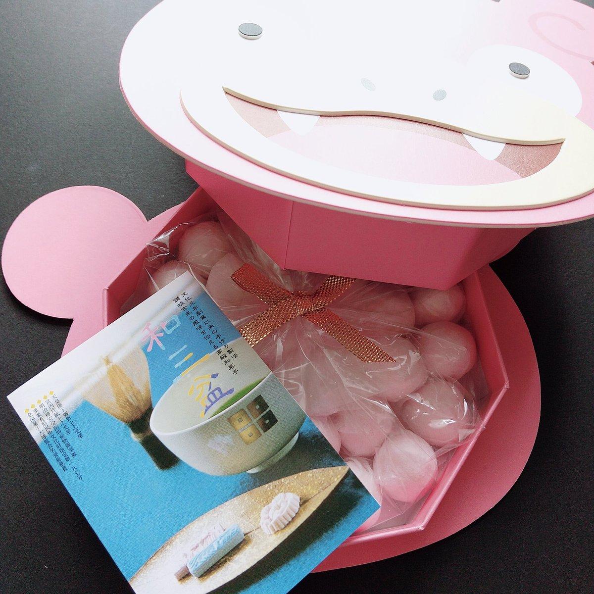 test ツイッターメディア - 香川でしか買えないヤドン和三盆が、今だけ通販してるよ案件その2!これは三谷製糖さんのやつ。 https://t.co/0Ck209cQgd