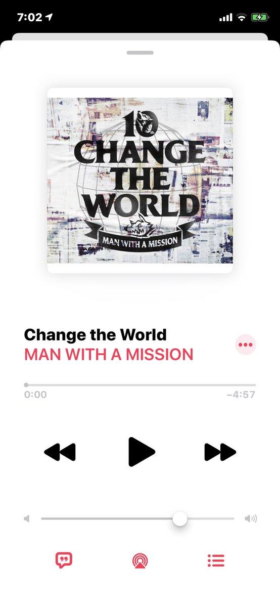 test ツイッターメディア - 皆さんおはようございます。今朝の目覚めの一曲は、MAN WITH A MISSION の Change the World。朝からマンウィズの新曲で気合い入れて今日も一日元気に全力で頑張ります。🐺🐺🐺🐺🐺 https://t.co/mUAvFjIB0l