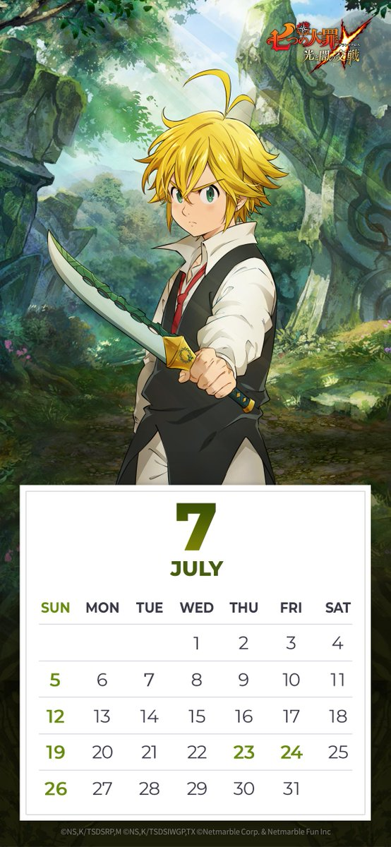 test ツイッターメディア - 🗓7月カレンダー公開🗓 7月のイラスト付きカレンダーの主人公はメリオダス様です✨  7月25日が誕生日のメリオダス様🏖💕 かっこいいメリオダス様のカレンダーをぜひスマホの壁紙に設定してみてくださいね~📱✨  #七つの大罪 #グラクロ #メリオダス https://t.co/9OegpjGlpQ