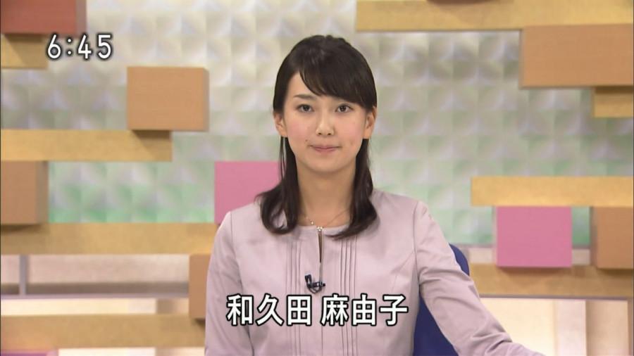 test ツイッターメディア - 和久田麻由子 https://t.co/IRmpkM9pY1 #NHK https://t.co/qf14p43BET