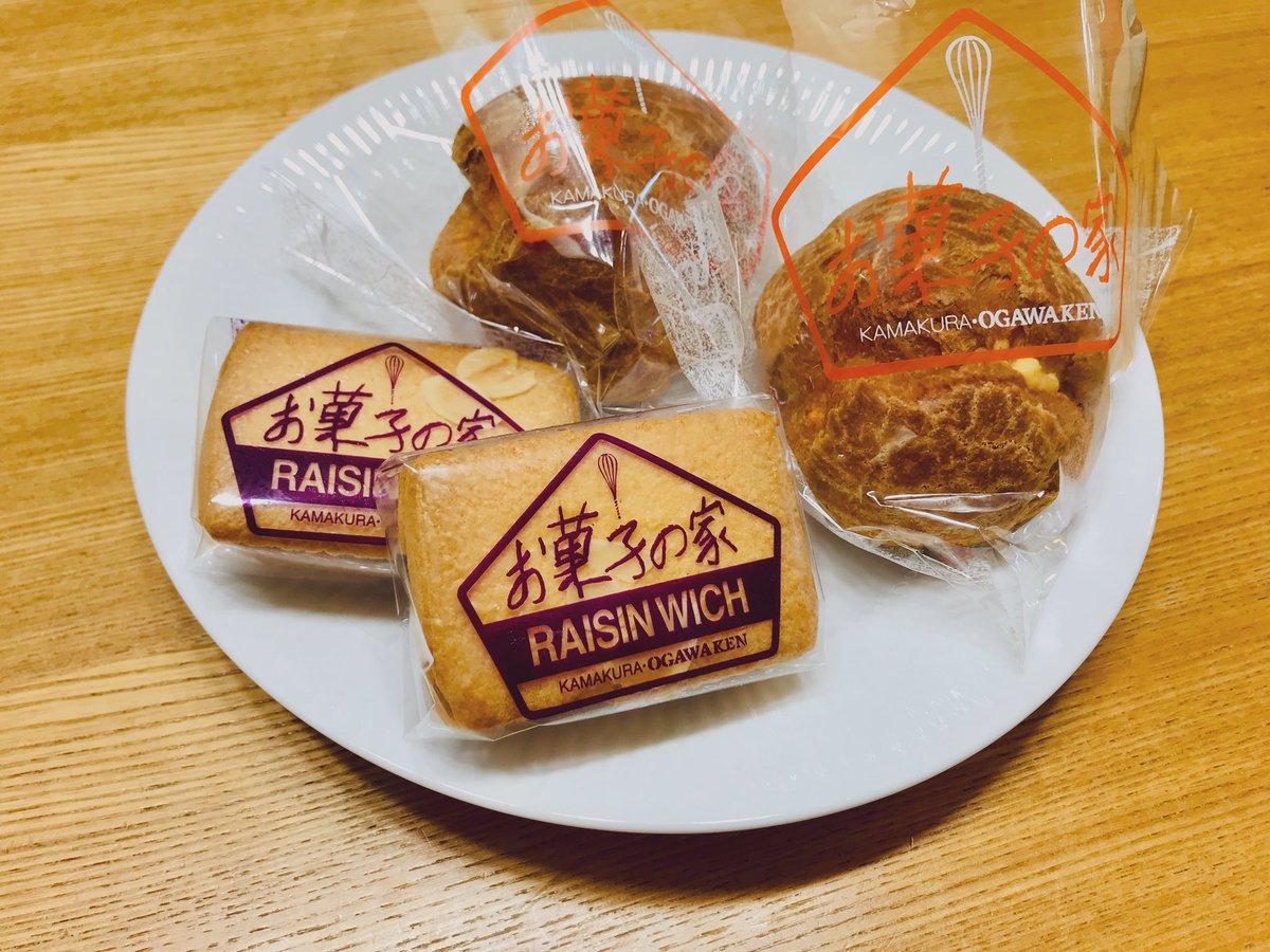 test ツイッターメディア - 今日のオヤツは、小川軒のシュークリーム❤︎  レーズンウィッチは明日食べようかな🥴  ルミネの帰り道、バスの出発まで少し時間があったので、ささっとスイーツ小町に寄り道。  久しぶりの小川軒のシュークリーム、美味しかった😍  やっぱりルミネ開いてると、色々楽しい★  #大船 https://t.co/Jhj7DXFH02
