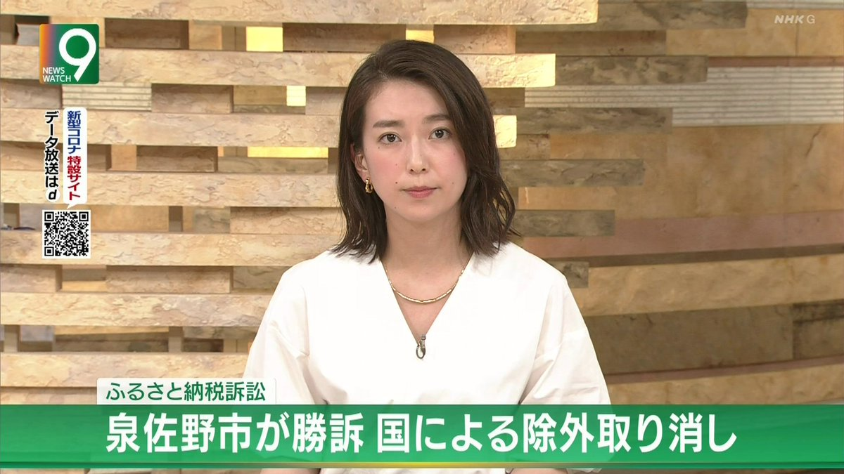 test ツイッターメディア - ニュースウオッチ9から今夜の和久田麻由子ちゃん https://t.co/gXez95YreO
