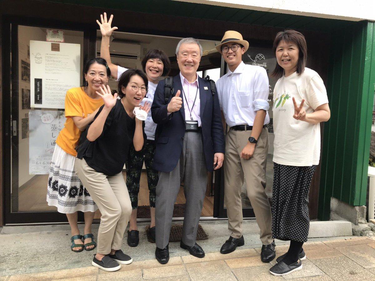 test ツイッターメディア - 鉄輪のチャレンジショップ「スクランブルベップ」にも出口治明さん@p_hal 降臨!  わおわおわおわおー!  本日「鉄輪の記憶」写真展、無事に千秋楽でございました。多くのご来場、ご支援、誠にありがとうございました!@Kenyu_Enjyouji さん、本当にお疲れ様!これからもまだまだ形を変えてやってこう https://t.co/bUop0AyEZC