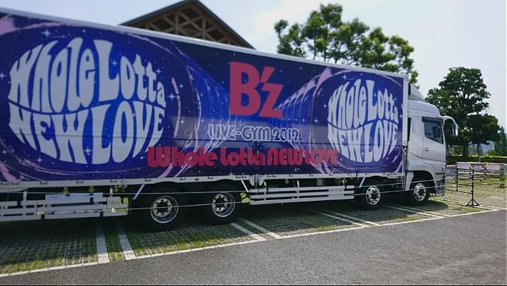 test ツイッターメディア - @bz___8aya 愛媛県武道館 懐かしい響きだわ😭また行きたいーー!! https://t.co/CJVTPq9Ckp