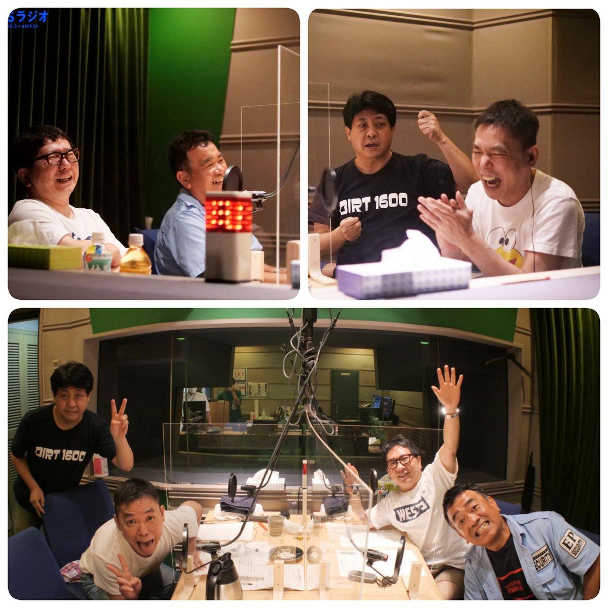 test ツイッターメディア - 『爆笑問題カーボーイ』に呼んで頂いてありがとうございました。 爆笑の二人は勿論の事、スタッフの皆さん、リスナーの皆さんにも感謝です😊 #bakusho #tbsradio #radiko https://t.co/2uQA7R3ROK