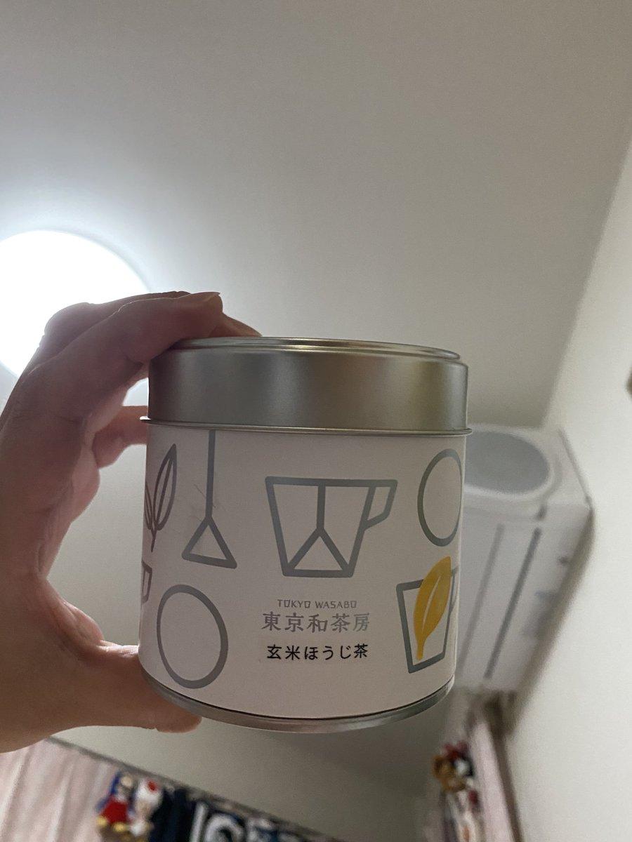 test ツイッターメディア - 正直さんぽの聖地巡礼でゲットした東京和茶房さんのほうじ茶、美味しいのにあと少しで無くなっちゃう💦通販がないみたいだから、また東京行けるようになった時に買おうˊᵕˋ https://t.co/sHP5O9Rzfb