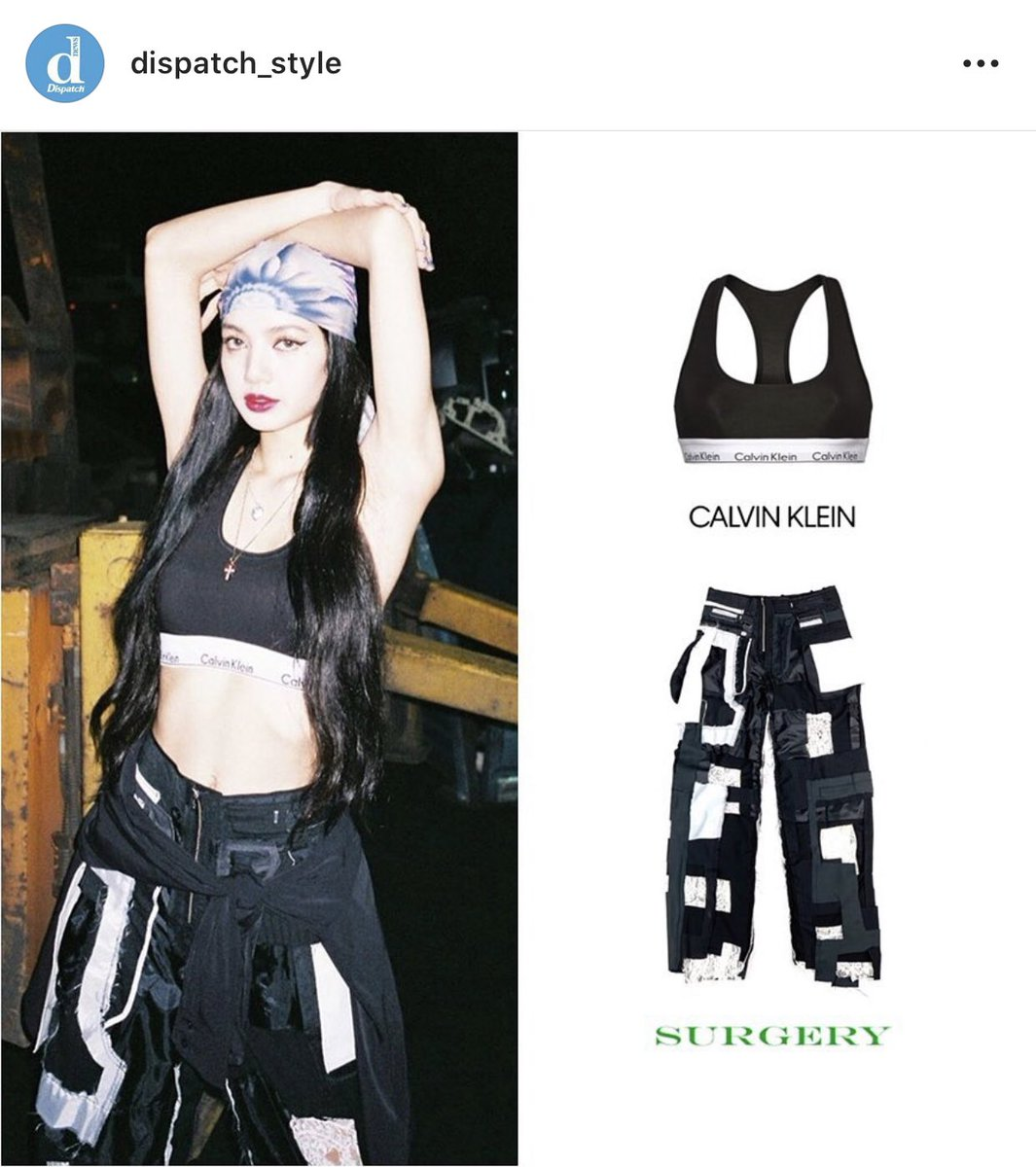 [IG] 200714  dispatch_style posted LISA's LILIDANCE4 outfit on their page.   🔗   - Admin KL  #LISA #리사 #LALISA #BLACKPINK @ygofficialblink @BLACKPINK