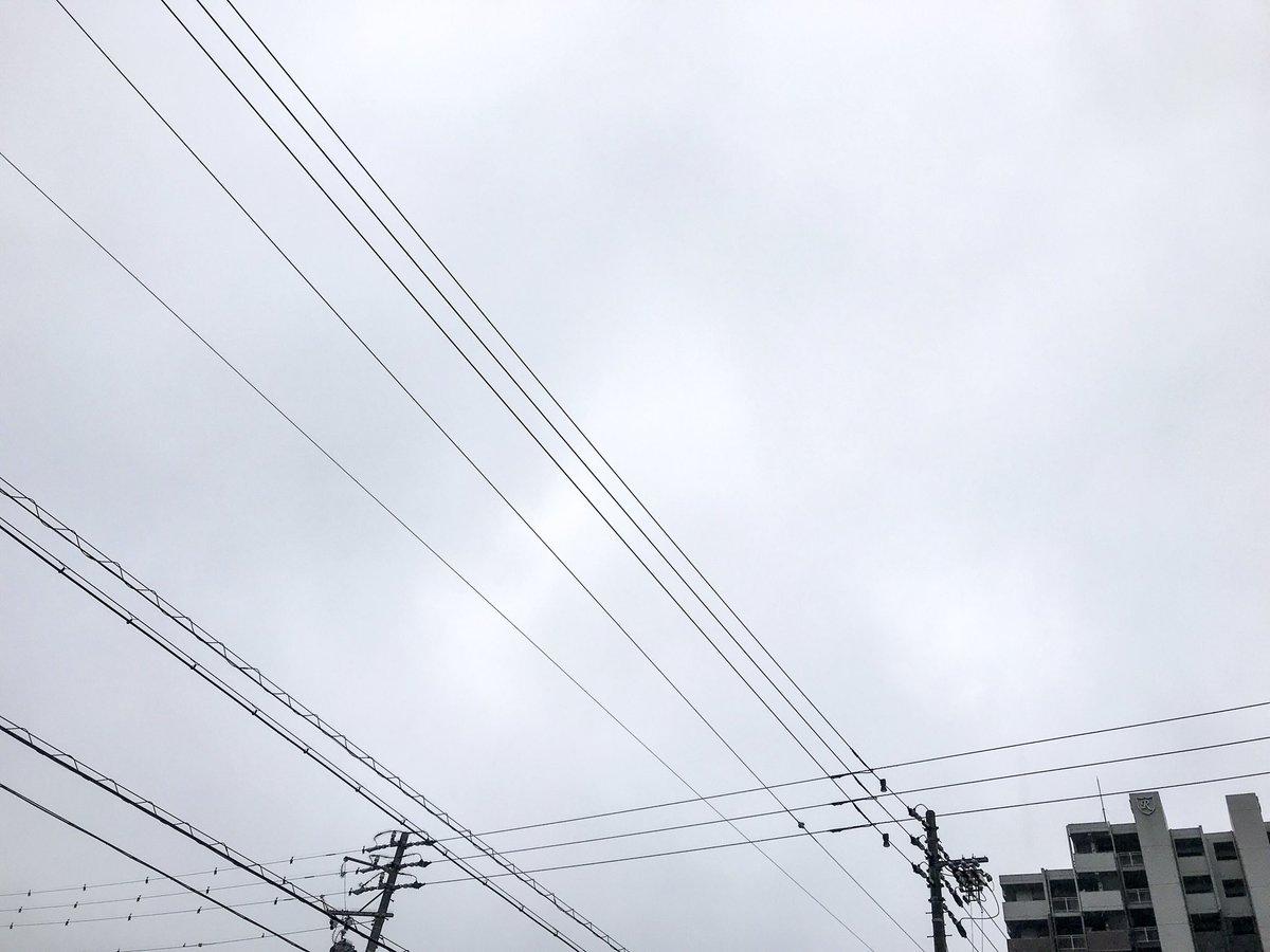 2020.7.14.  おはようございます 美和鍼灸院です。  雨音で目覚めました。 それもそうですが何しろ肌寒くて!再び長袖の出番です。 昼過ぎまで降りそうな予報です。  今日も元気を出して行きましょう‼️  #あま市鍼灸   #美和鍼灸院   #鍼灸  #今日の天気 #イマソラ
