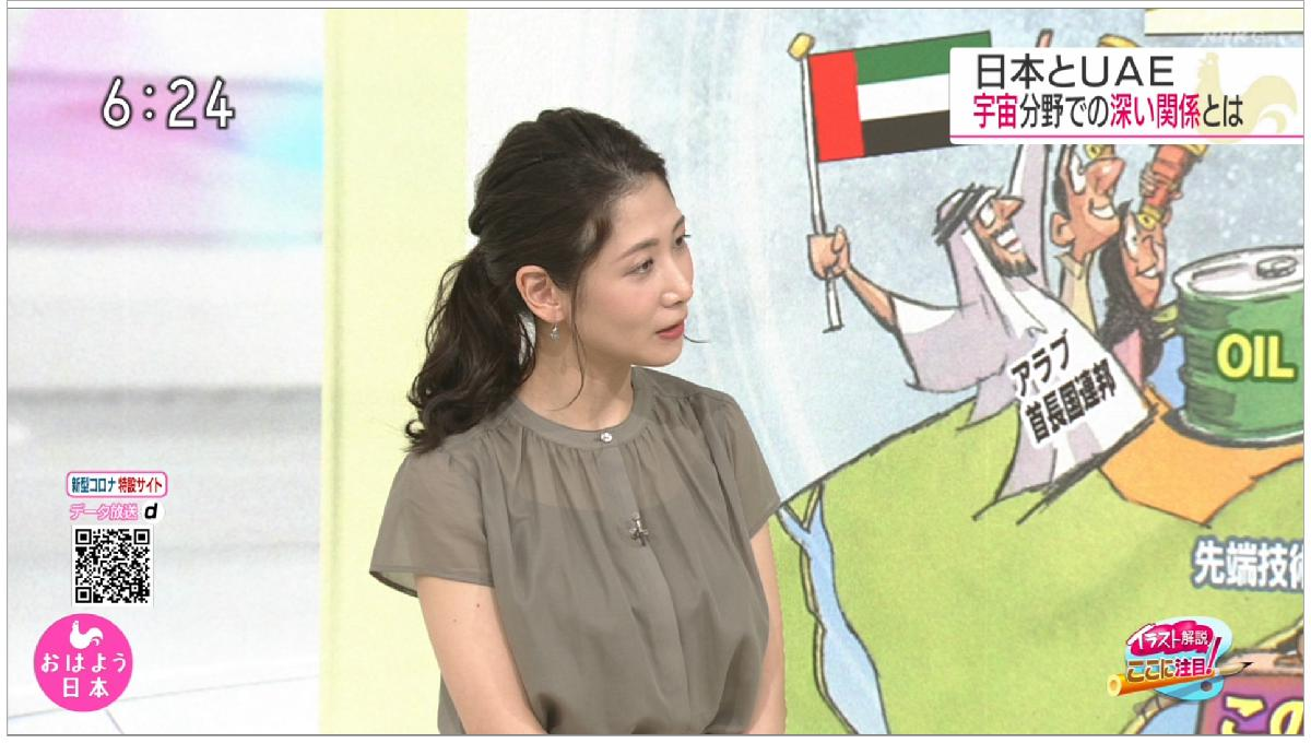 test ツイッターメディア - 桑子真帆 #桑子真帆 #NHK https://t.co/1GTxAxD7MD