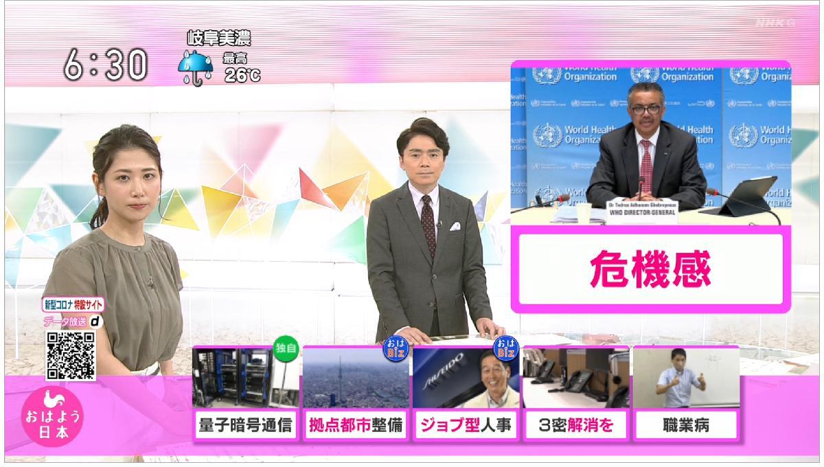 test ツイッターメディア - 桑子真帆 #桑子真帆 #NHK https://t.co/UiXGgGqwNO